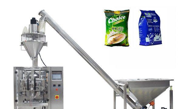 Riempitrice automatica di polvere chimica secca per piccole bottiglie e bottiglie per animali domestici