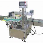 Etichettatrice automatica dei secchi da 5 galloni di prezzo franco fabbrica